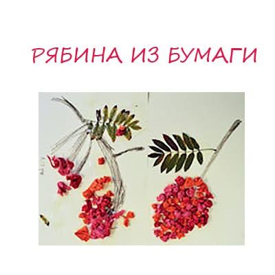 RYABINA-6 Ананас оригами из модулей. Ананас и цветок лотоса из салфеток: оригами из модулей