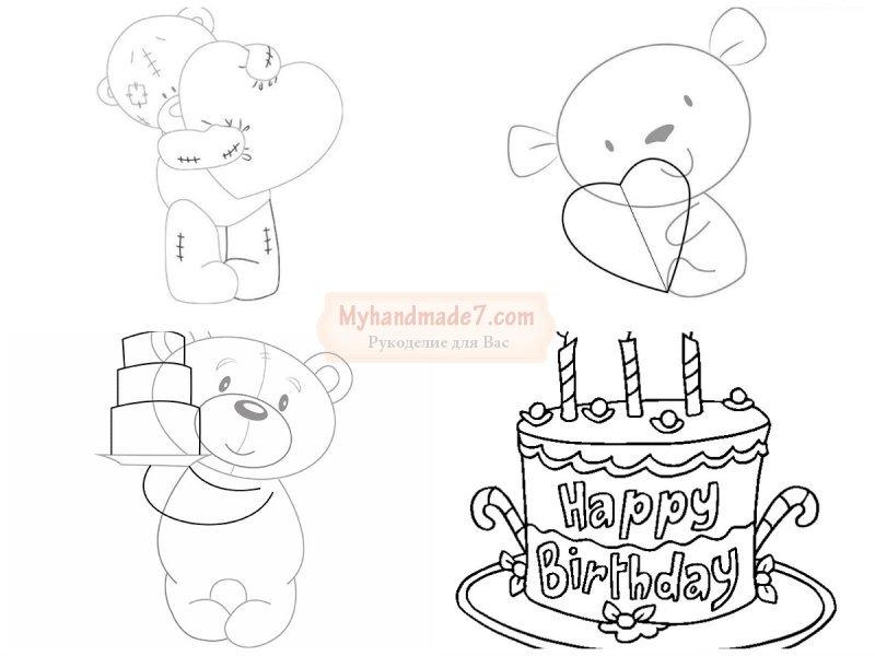 как нарисовать открытку на день рождения маме или сделать это блюдо