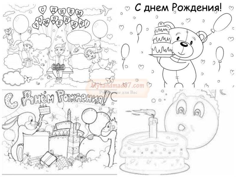 Что можно нарисовать на открытке бабушке с днем рождения