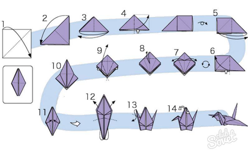Как сделать японского журавлика оригами фото 128