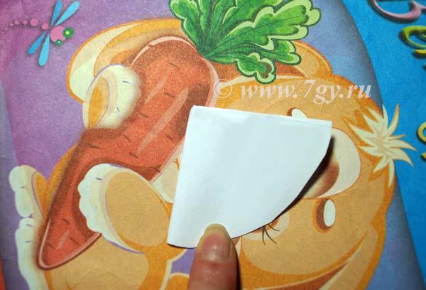 ocv6 Объемная водяная лилия из бумаги для детей и цветы в той же технике своими руками. Как сделать своими руками кувшинки из бумаги