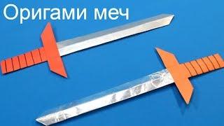 Как сделать из бумаги меч катана фото 451