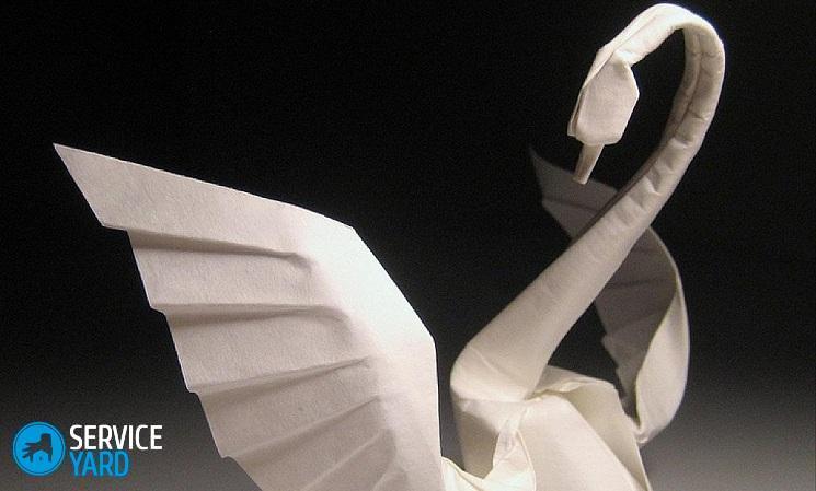 Лебеди из бумаги своими руками оригами схема фото 728
