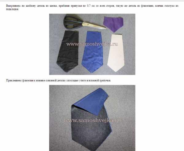 galstuk-sshit-na-rezinke_34 Галстук сшить на резинке. Как сшить галстук на резинке своими руками?
