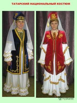 ad3f75fcfda1 Как сшить татарский костюм для девочки своими руками. Особенности ...
