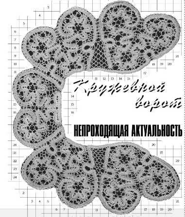 kak-sshit-vorotnik-zhabo_54 Воротник жабо как сшить. Несколько способов, как сшить жабо из кружева и любой другой ткани