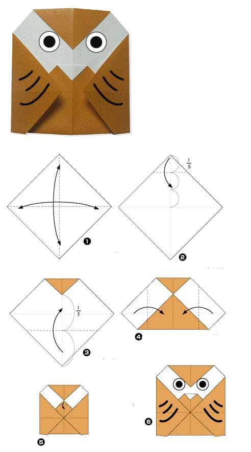 оригами из бумаги картинки схемы для начинающих лук