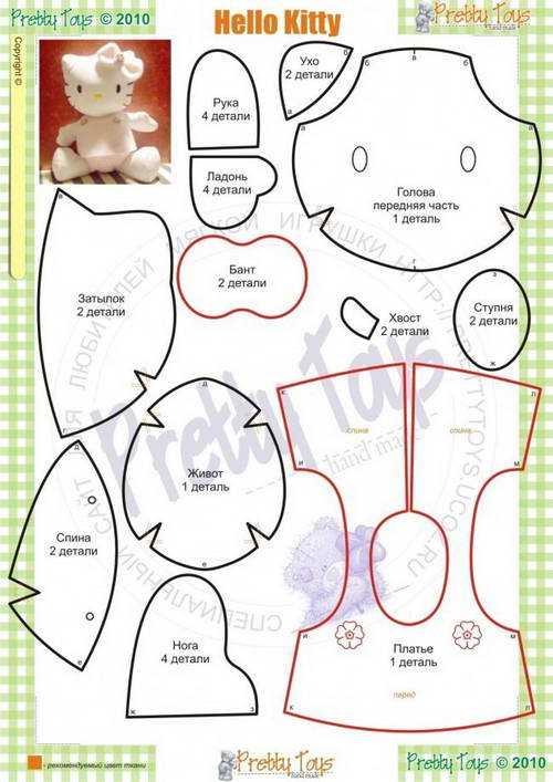 sshit-kota-igrushku-svoimi-rukami_0 Как сшить мягкую игрушку кошку. Шьём мягкую игрушку своими руками: выкройки кошек и советы